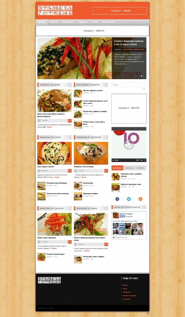 ads_homepage