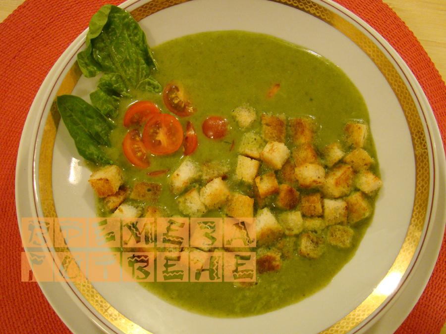 Спанакова супа