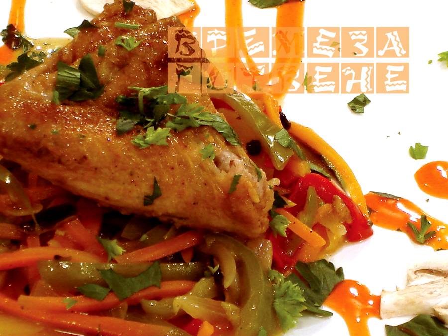 Лятно пиле със зеленчуци и гъби
