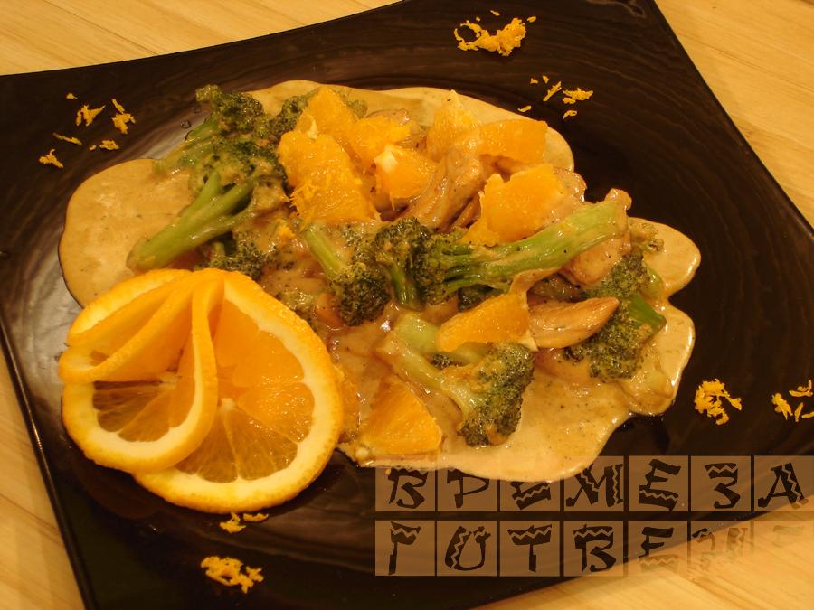 Портокалово пиле с джинджифил и броколи