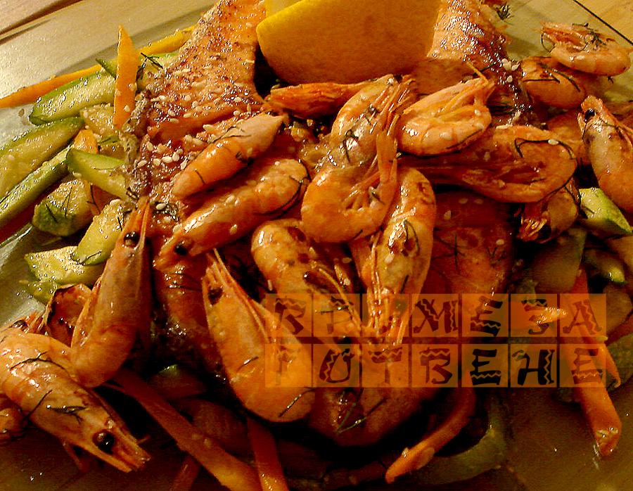 Котлет от сьомга със скариди и зеленчуци