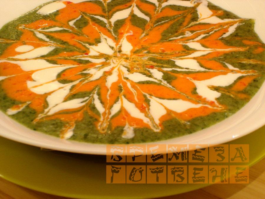 Оризова крем-супа с лапад