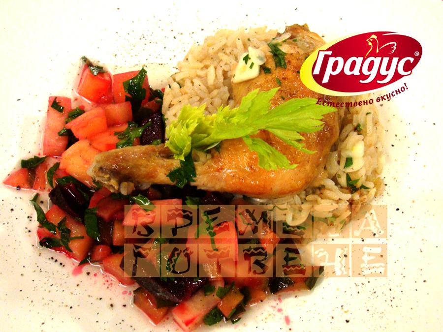 Подлучено пиле с ориз